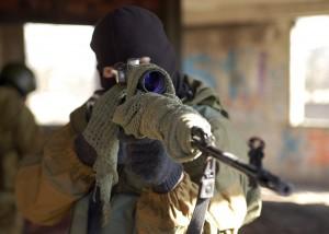 ESVP Terrorist Waffe